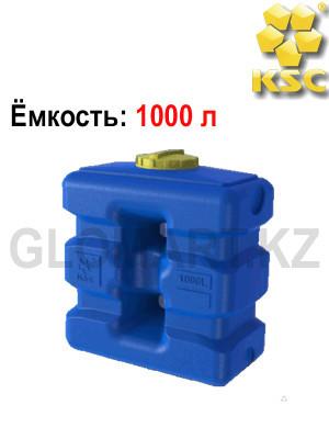 Емкость прямоугольная на 1000 л (полиэтилен)