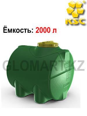 Бак горизонтальный пластиковый на 2000 л
