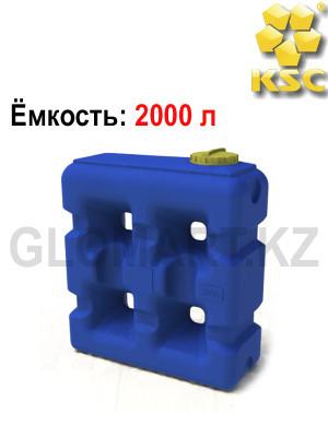 Емкость прямоугольный на 2000 л