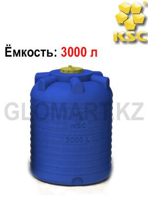 Пластиковый резервуар на 3000 л (Казахстан)