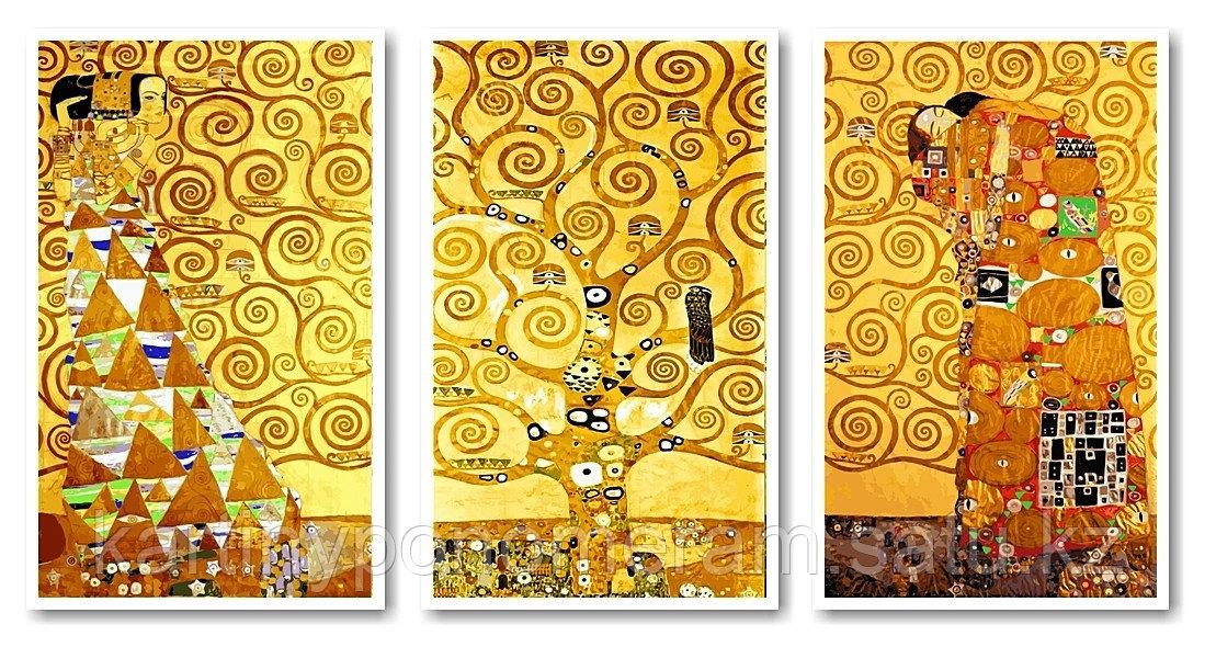 """Картина по номерам """"Ожидание-Древо жизни-Свершение.Густав Климт"""", триптих"""
