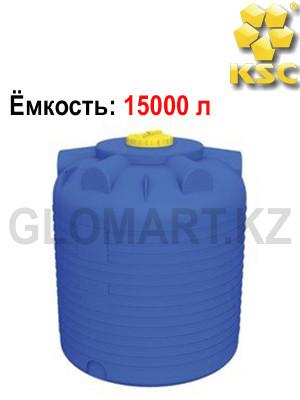 Емкость цилиндрический на 15 м3