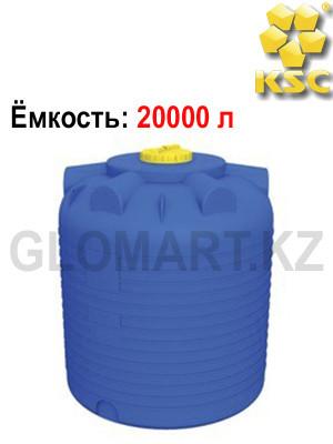Резервуар на 20 000 л, пищевая