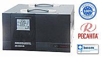 Стабилизатор напряжения электромеханический 5 кВт Ресанта гарантия, доставка купить в Алматы