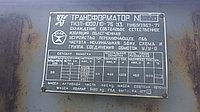 Трансформаторы сухие серии ТСЗПМ, фото 1