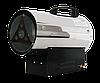 Тепловая пушка газовая 18 кВт ПРОФТЕПЛО КГ-18