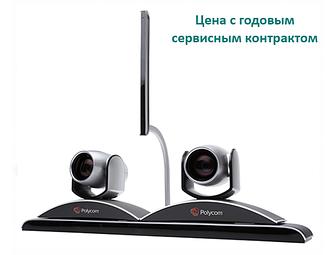 Видеокамера Polycom EagleEye Director и 2 EagleEye III camera (HDCI вход) для GS (7200-69181-015)