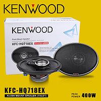 Автомобильная акустика Kenwood 718ex, фото 1