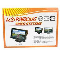 LCD монитор для парковки, фото 1