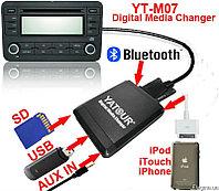USB адаптер Yatour m-06 NISSAN INFINITY