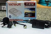 Bluetooth Yatour адаптер YT-BTM, фото 1