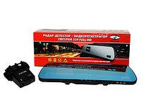 Видеорегистратор с антирадаром Prestige 559 FULL HD, фото 1