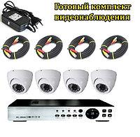 Готовый комплект видеонаблюдения из 4 внутренних камер, фото 1