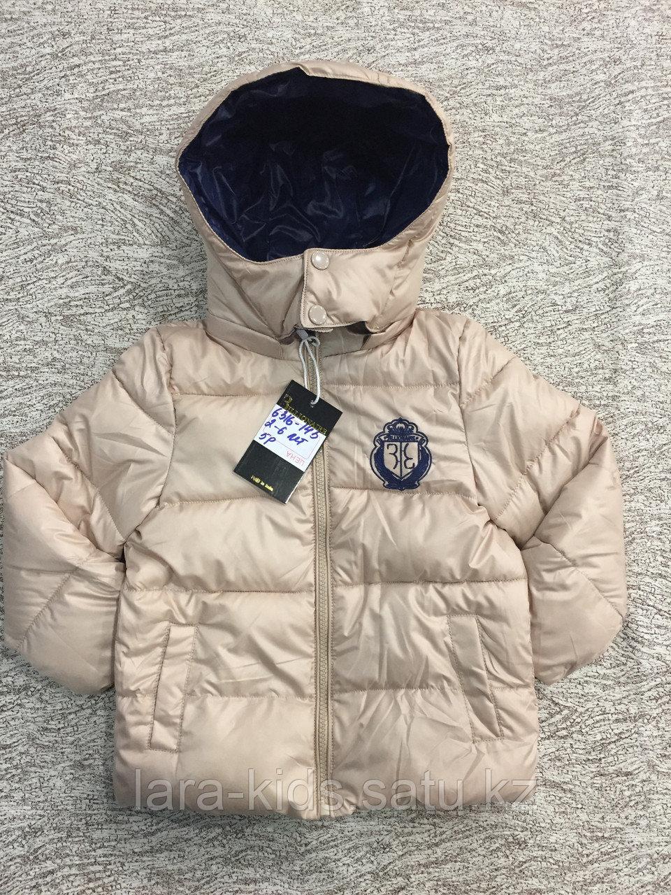 Куртки Billlionaire