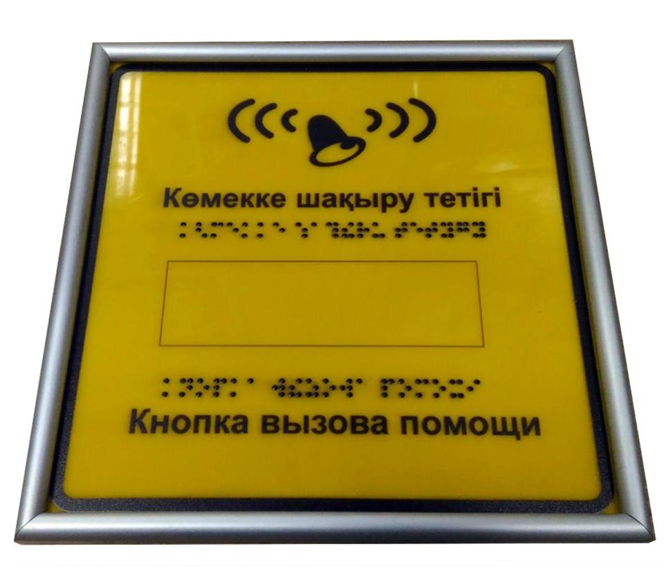 Алюминиевый профиль для табличек и указателей