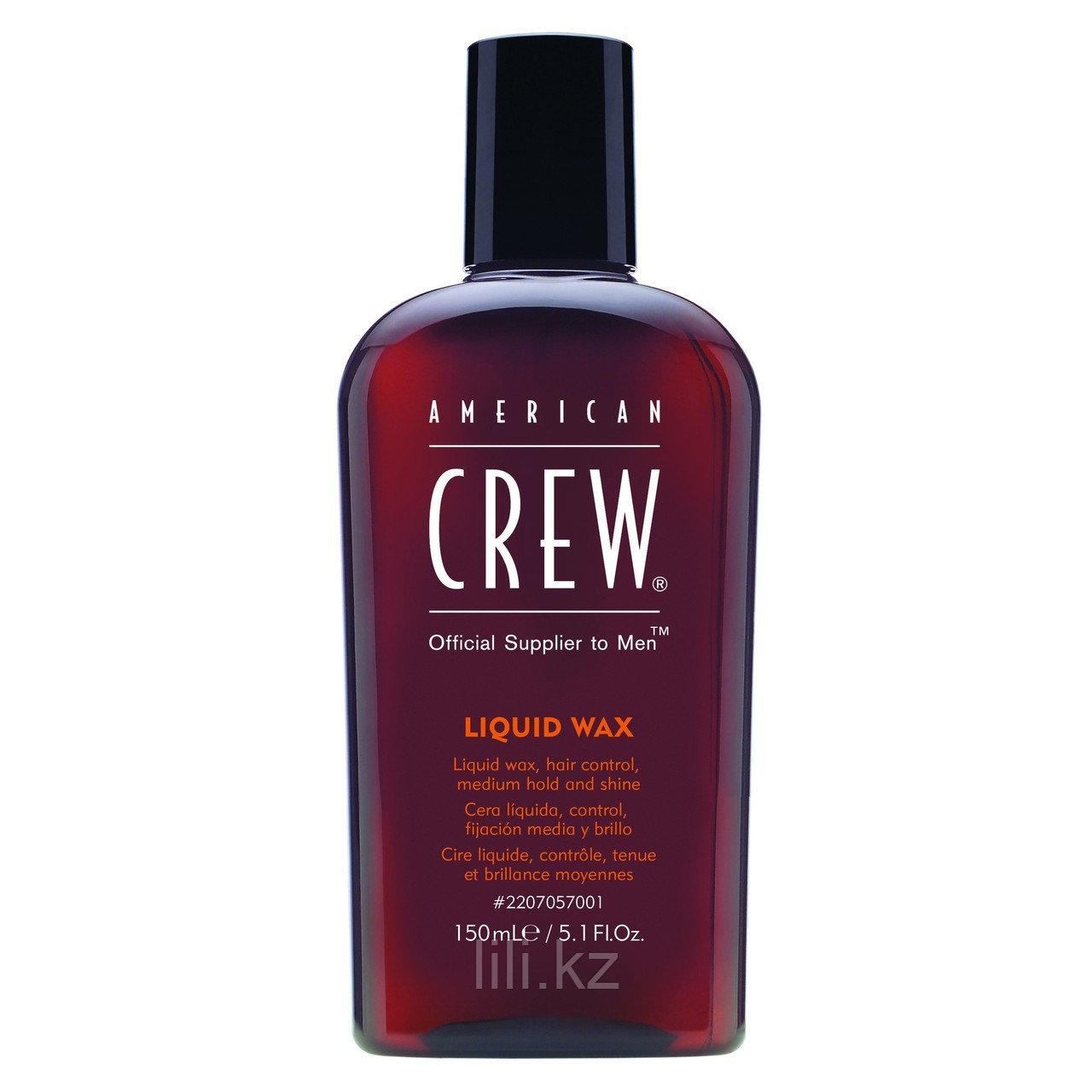 Жидкий воск для волос - American Crew Liquid Wax 150 мл.