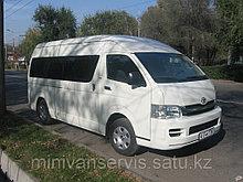 Аренда комфортабельных микроавтобусов