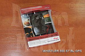 Радар-детектор Whistler WH-559ST Ru GPS