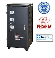 Трехфазный стабилизатор РЕСАНТА 15 кВт АСН-15000/3-ЭМ электромеханический