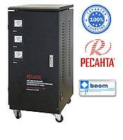 Трехфазный стабилизатор РЕСАНТА 20 кВт АСН-20000/3-ЭМ электромеханический
