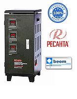Трехфазный стабилизатор РЕСАНТА 6 кВт АСН-6000/3-ЭМ электромеханический