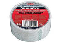 (89004) Серпянка самоклеящаяся, 50 мм х 90м// MATRIX