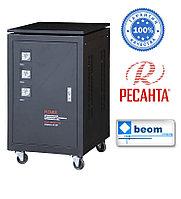 Трехфазный стабилизатор РЕСАНТА 45 кВт АСН-45000/3-ЭМ электромеханический, фото 1
