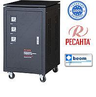 Трехфазный стабилизатор РЕСАНТА 80 кВт АСН-80000/3-ЭМ электромеханический