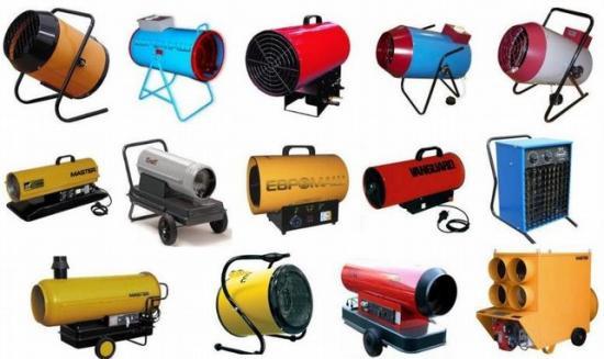 Воздушное отопление (электроконвекторы, калориферы, тепловые пушки)