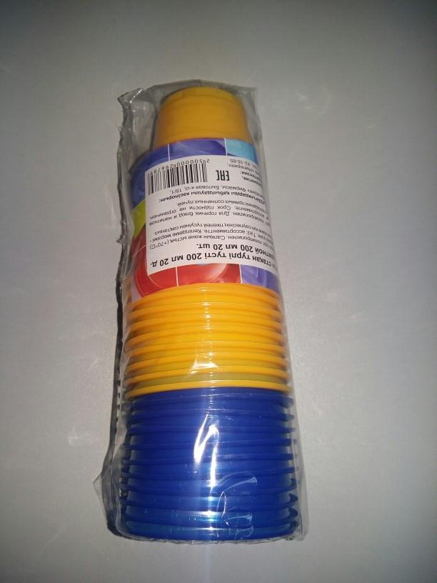 Стакан 200 мл цветной (желтый, зеленый, красный), 20шт/уп