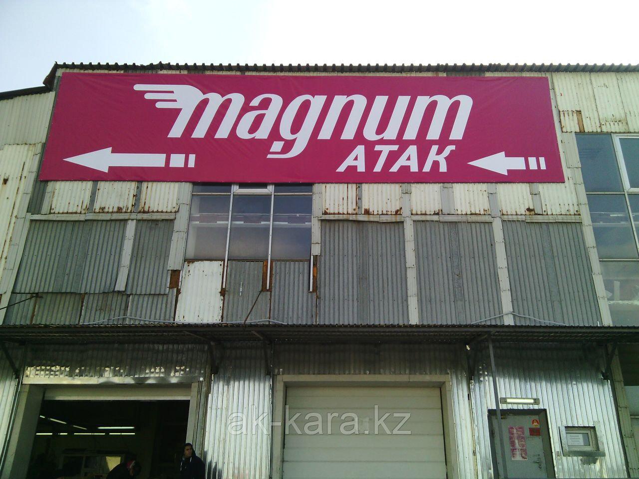 Печать на баннере в Шымкенте свыше 100 кв.м