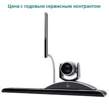 Видеокамера Polycom EagleEye Director и EagleEye III camera с HDCI входом для Group Series (7200-69180-015)