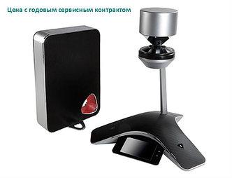 Видеоконференция Polycom CX5500 Skype For Business & MS Lync
