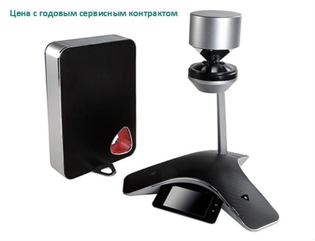 Видеоконференция CX5100 Skype For Business & MS Lync