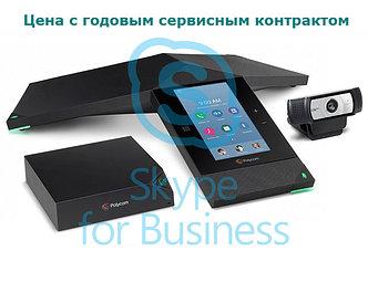Видеоконференция Polycom RealPresence Trio 8800 Logitech Webcam C930e SfB edition (с бп и доп. микрофонами в к