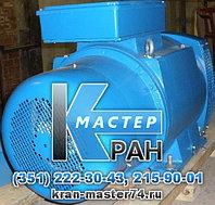 Генератор РДК (аналог 3 SBE 255-4) 75 Ква (60кВт)