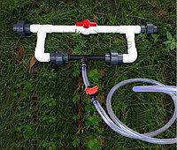Инжектор для капельного полива. Внесение удобрений.