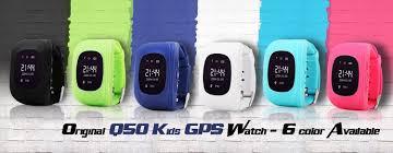 Часы детские GPS трекер Q50 GSM двухсторонняя голосовая связь