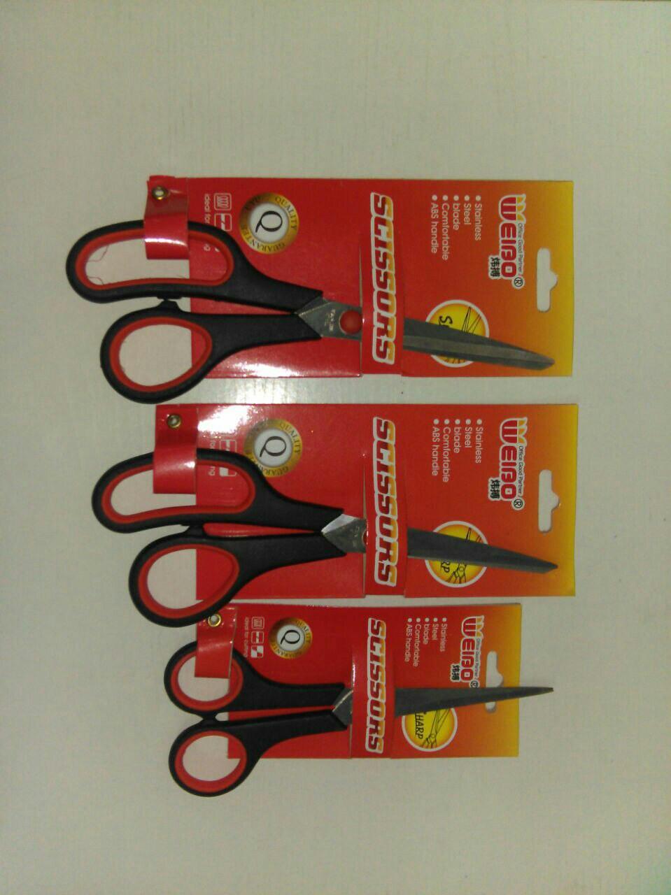 Ножницы офисные Weibo Scissers 18  см