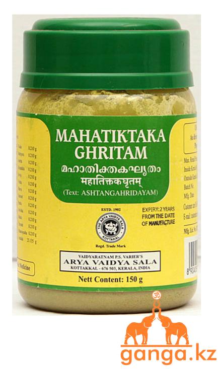 Махатиктака гритам Mahatiktaka Ghritam (ARYA VAIDYA SALA), 150 гр.