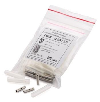 Ремнабор для герметичного соединения проводов СОТК-0.25/1.5 ™КВТ