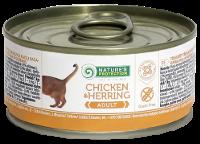 Влажный корм для кошек Nature's Protection Adult Chicken & Herring с курицей и сельдью