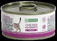 Влажный корм для кошек Nature's Protection Adult Chicken & Shrimps с курицей и креветками