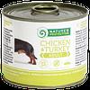 Влажный корм для собак Nature's Protection Adult Chicken & Turkey с курицей и мясом индюка