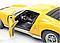 Игрушка модель машины 1:18 Lamborghini Miura, фото 5