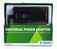Универсальное зарядное устройство для ноутбуков LCD SOUNE 505L 100W (ручная),10 переходников, для 220B, ручная, фото 1