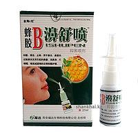 Спрей для носа Bishupen (Бишупэн)-мощное средство против насморка, фото 1