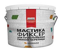 Мастика 12 кг для гибкой черепицы №23 Фиксер ТехноНИКОЛЬ