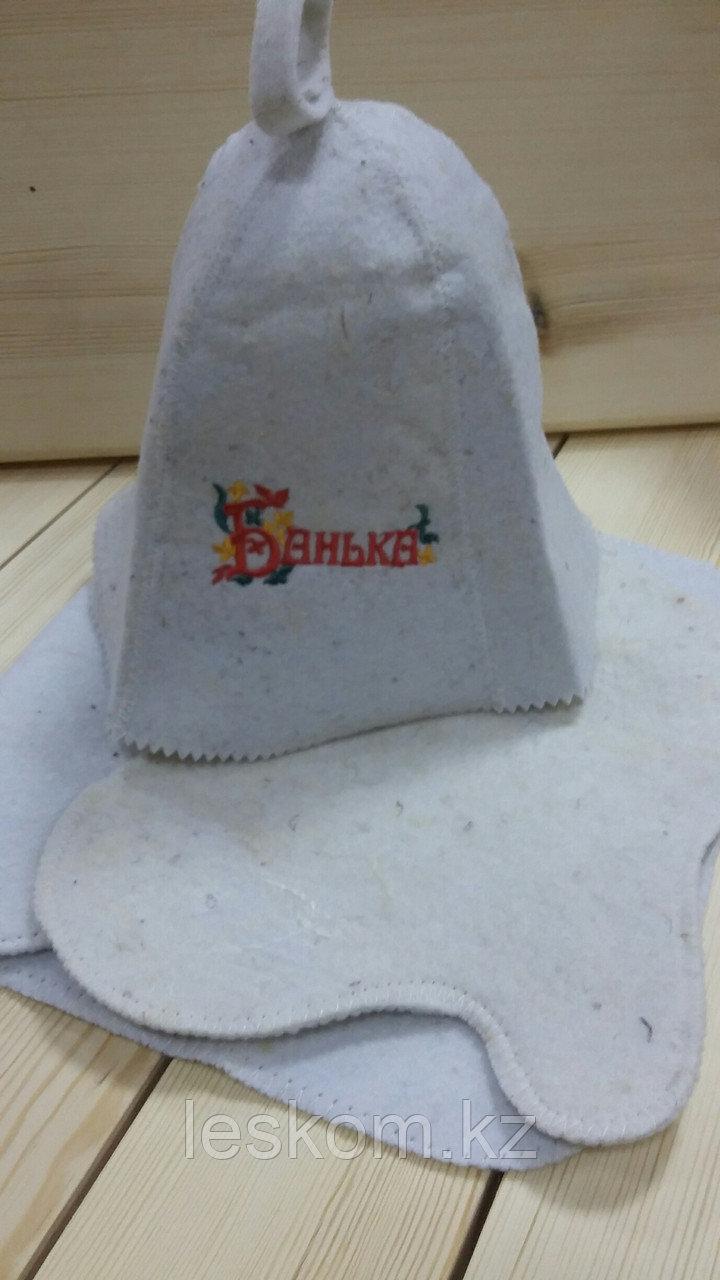 Набор  БАНЬКА (колпак Банька, коврик, руковица)