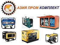 Ремонт генераторов в Алматы, фото 1